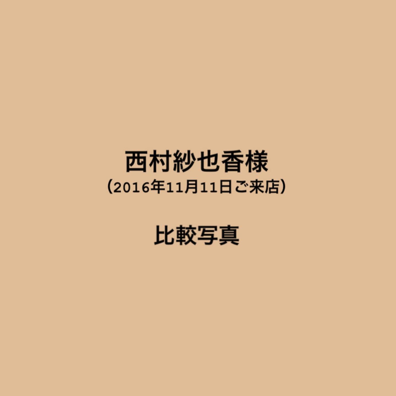 2016年ミスユニバースジャパンで第4位に輝いた「西村紗也香」様が、以前にご来店くださいました☆  ご自身でもセルフマッサージをされるとの事ですが、 それだと取りきれないむくみや歪みが取れた!!と大満足いただけました♪  @ozmallok #オズのおうちでリラク
